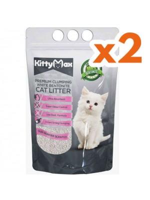 KittyMax Bebek Pudralı 10LT X 2 Adet-Ücretsiz Kargo