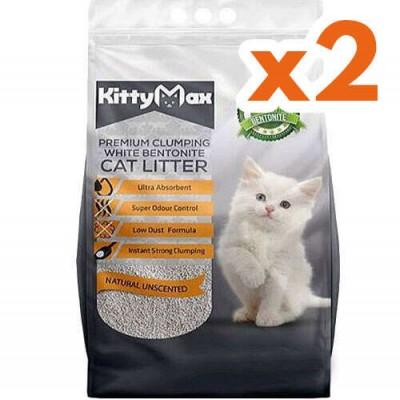 KittyMax Kokusuz  10LT X 2 Adet-Ücretsiz Kargo